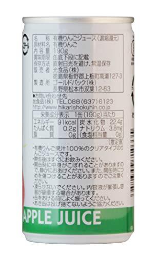 オーガニックりんごジュース190g×30本