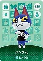どうぶつの森 amiiboカード 第2弾 バンタム No.128