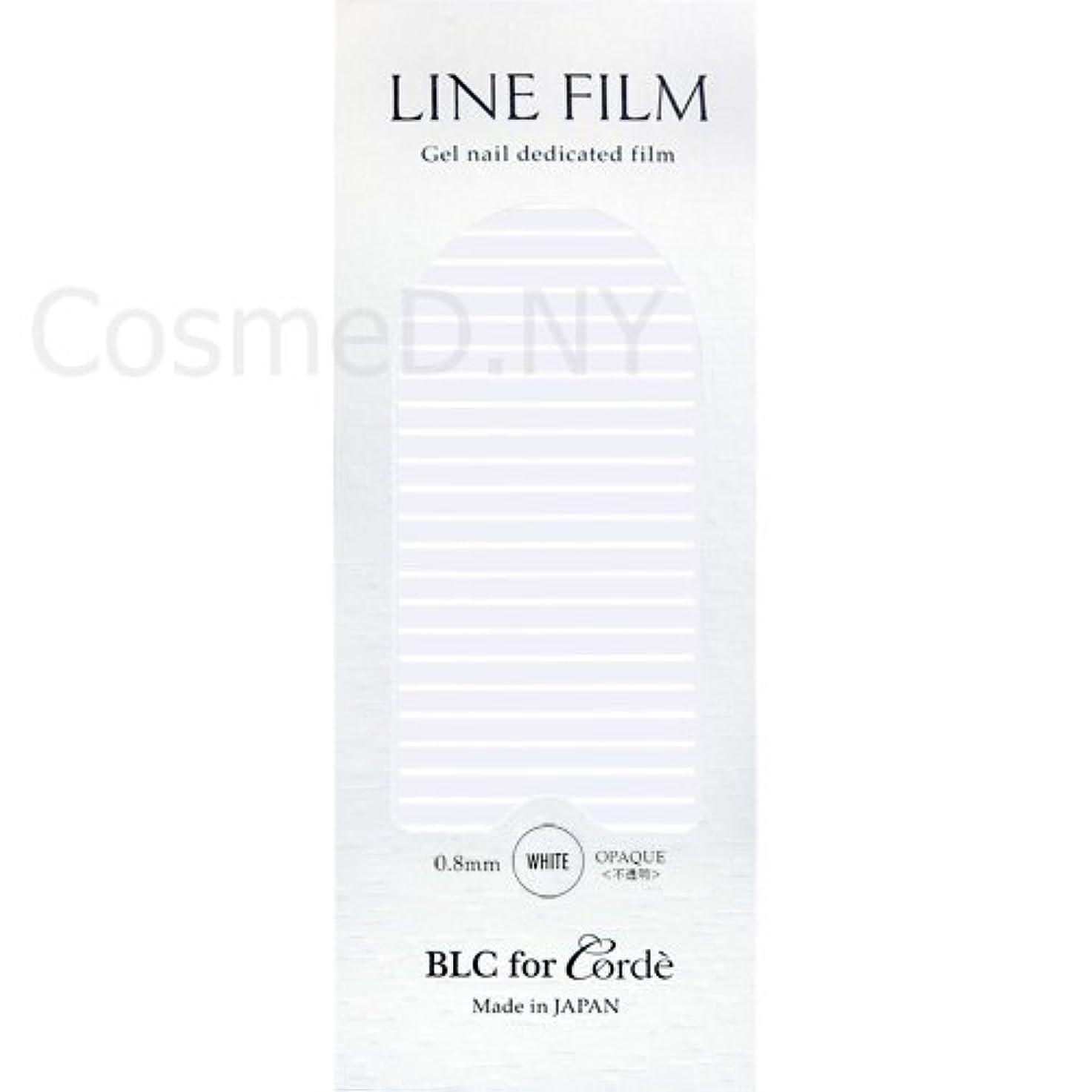 橋脚無法者ペーストBLC for Corde(ビーエルシーフォーコーデ)ラインフィルム ホワイト 0.8mm【ネイルアート、ネイルシール】