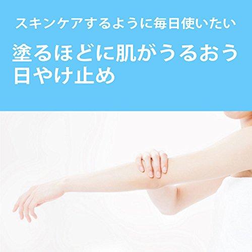 ロート製薬『スキンアクアモイスチャージェルd』