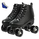 MAOWAO Roller Skates Adjustable Soft Leather High-top Roller Skates Four-Wheel Roller Skates for Adult, Boys, Girls (Black Black Wheel,41)