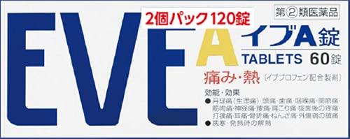 【指定第2類医薬品】イブA錠 60錠×2 ※セルフメディケーション税制対象商品
