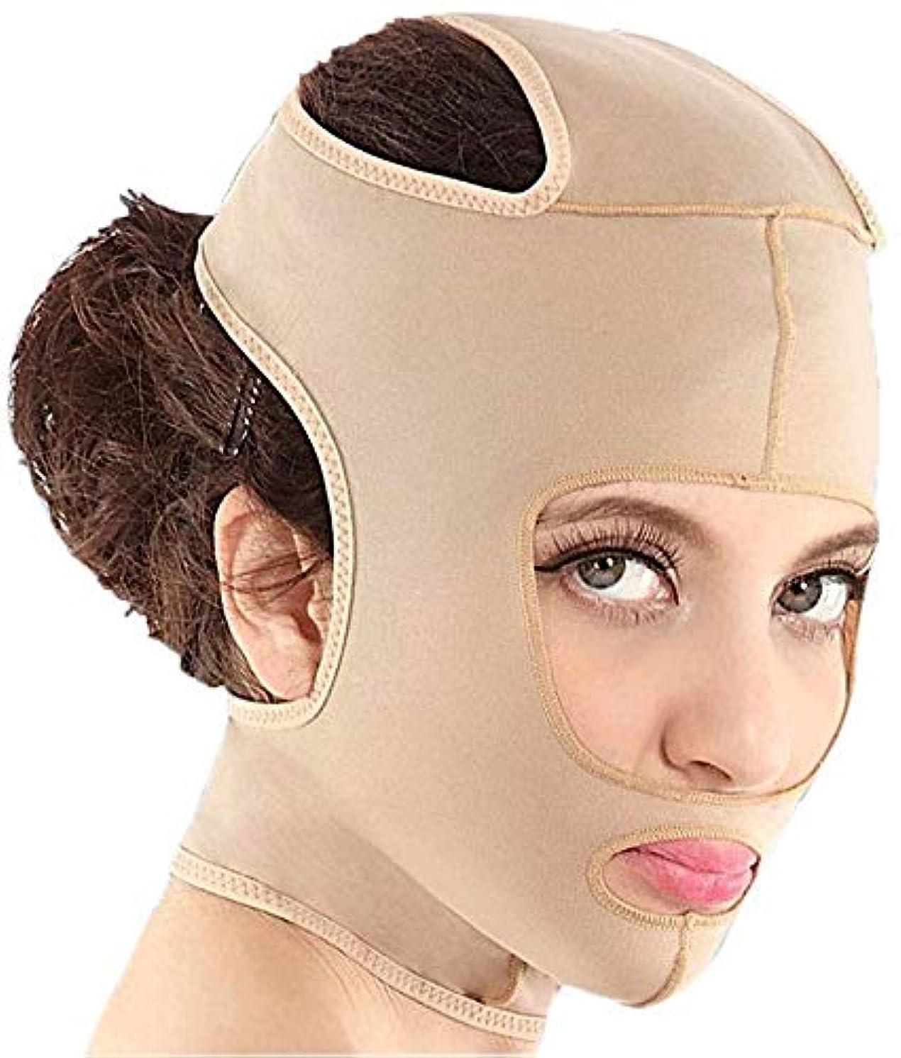 シュリンク午後ガチョウスリミングVフェイスマスク、フェイスリフティングマスク、リフティングスキンリンクルシンダブルチンシンフェイスバンデージ改善して肌のたるみ(サイズ:L)