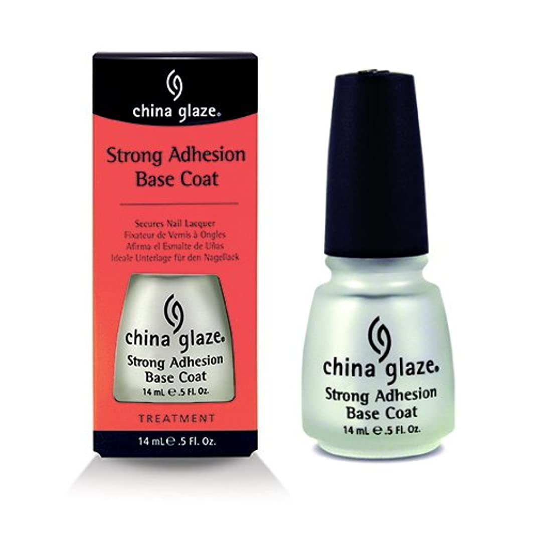 同僚下にリスキーなCHINA GLAZE Strong Adhesion Base Coat - CGT902 (並行輸入品)