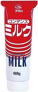 筑波乳業 コンデンスミルク480g