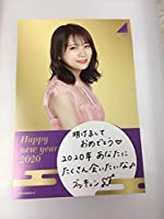 乃木坂46 秋元真夏 2020 Lucky Bag 年賀状風 ポストカード