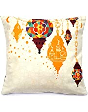 Alwan 40 x 40 cm Ramadan Kareem Cushion Cover - EE8280RBG5LM