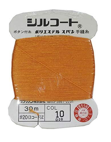 カナガワ シルコートボタン付け糸  10