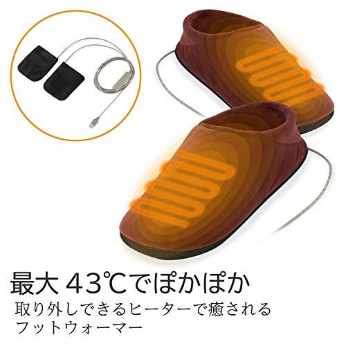 エレコムエクリアwarmUSBフットウォーマーホッと癒やされ43℃立体設計でしなやかフィットモバイルバッテリーOK洗濯可ルームシューズタイマー機能LサイズモーヴブラウンHCW-S01LBR