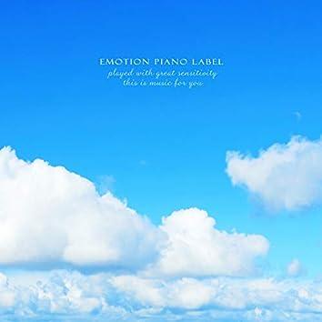 푸른 하늘에 감사