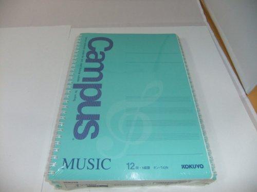 コクヨ 音楽帳ツインリング綴6号5線譜12段両面印刷×5