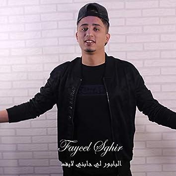 El Babor Li Djabni (Live)