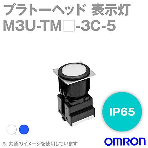 オムロン(OMRON) M3U-TMA-3C-5 プラトーヘッド 表示灯 (フランジ色: メタル色) (IP65) (耐油形) (青) NN