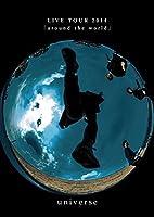 LIVE TOUR 2014 『around the world』 [DVD]