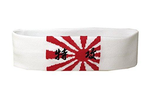 Flaggenfritze Stirnband Motiv Fahne/Flagge Japan Kamikaze + gratis Aufkleber
