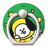 BT21 Official Merchandise - Phone Ring Holder Finger Kickstand (CHIMMY)