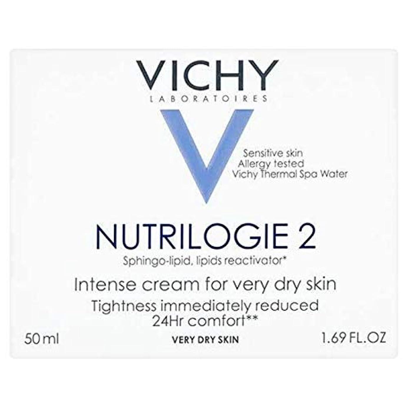 神経群れ極地[Vichy ] 非常に乾燥肌の50ミリリットルのためのヴィシーNutrilogie 2強烈デイクリーム - Vichy Nutrilogie 2 Intense Day Cream for Very Dry Skin 50ml [並行輸入品]