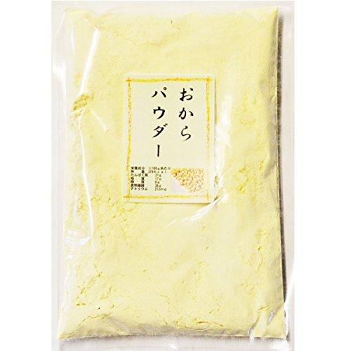 おからパウダー 国内加工 高品質 超 微粒 タイプ 1袋 | 糖質制限 ダイエット 美容 健康 に
