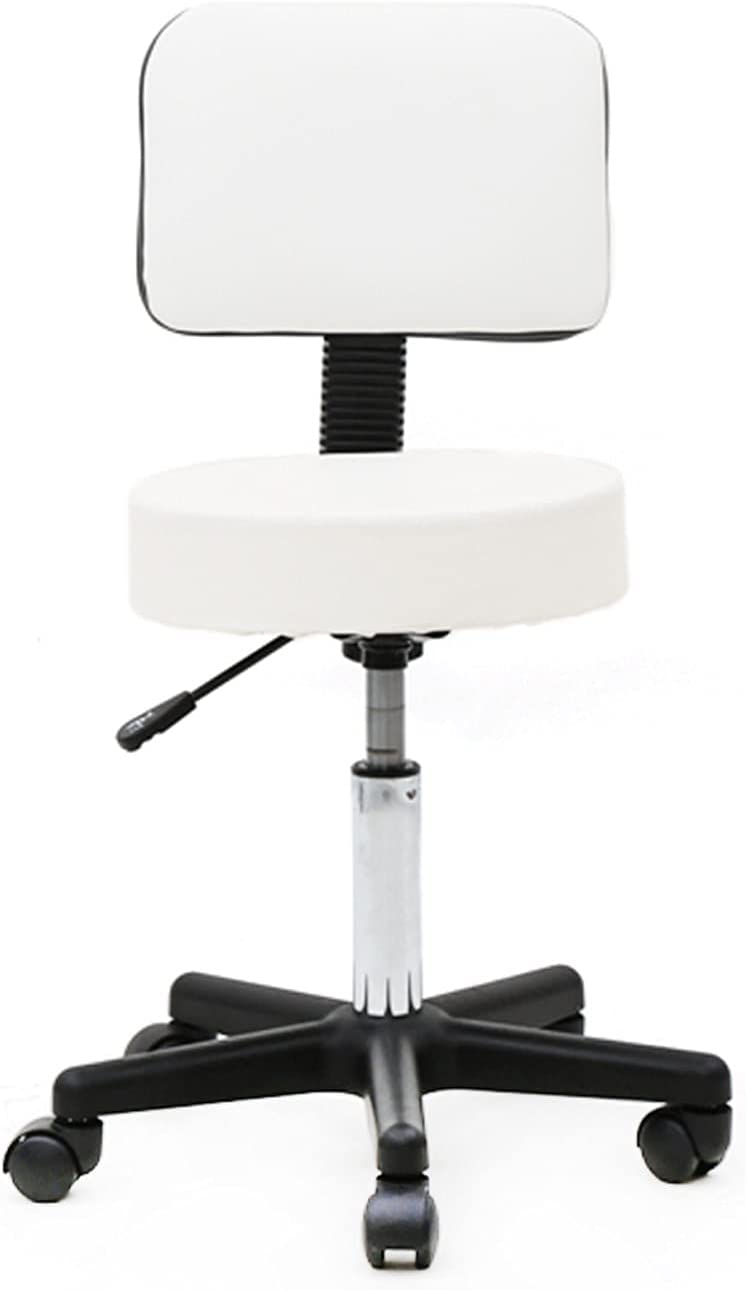 HYZX with Max 62% OFF Back El Paso Mall White Round Adjustable Plastic Stool Salon Shape