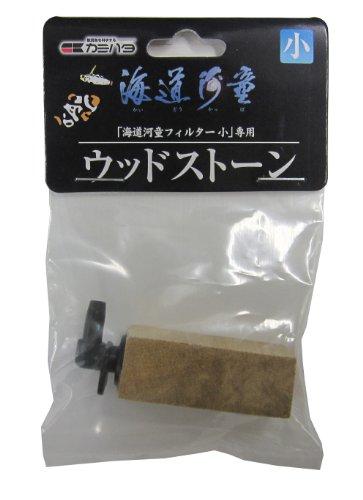 カミハタ 海道河童小専用 ウッドストーン 1個 (x 1)