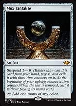 Magic: The Gathering - MOX Tantalite - Modern Horizons
