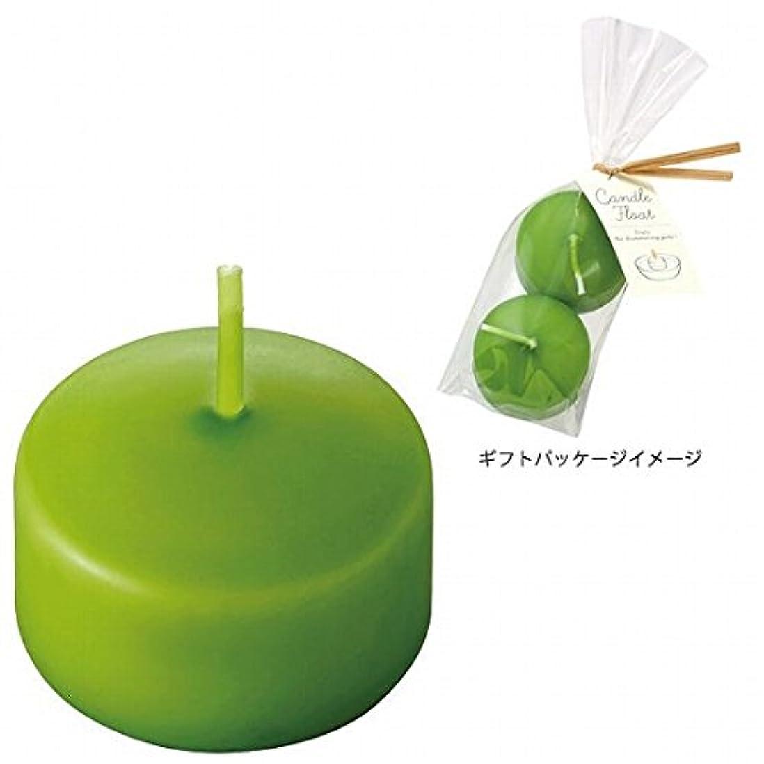 防水フレア辞任するカメヤマキャンドル(kameyama candle) ハッピープール(2個入り) キャンドル 「オリーブ」