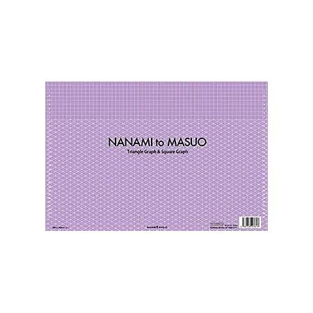 小学生でもかんたんに立体図がスラスラと書けるノート  平面図から立体図形への出題対策練習 空間の想像力育成強化向上 打ち合わせもスムーズに 30度の罫線が入っているから 斜眼紙 NANAMI to MASUO(ななみとますお) 妖艶なラベンダー色 表紙 本文 MASUO to NANAMI  方眼(上部タイトル等) 30度の罫線入(下部) ノート 便利 フリーハンドで立体図が書きやすい 建築 設計 作図 等角図 斜視図 インテリア図 下書き 勉強 練習用 現地調査に A4 40枚綴り