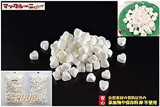 ミニ ハートマシュマロ ホワイト 200g袋( 保存料 卵 不使用 コラーゲン お菓子作り 製菓材料 業務用 BBQ )