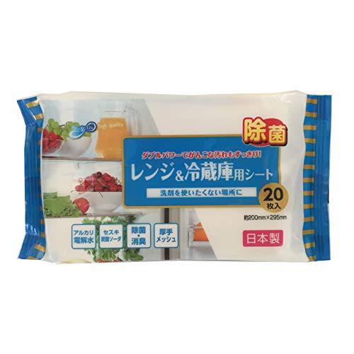 昭和紙工 掃除 シート 白 約縦20×横29.5cm レンジ 冷蔵庫用 オーブン セスキ クリーナー 除菌 厚手 日本製 20枚入