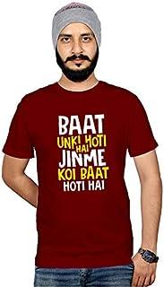 Workshop Graphic Printed T-Shirt for Men & Women | Funny Quote Cotton T-Shirt | Baat Unki Hoti hai | Sarcasam T-Shirt | Sw...