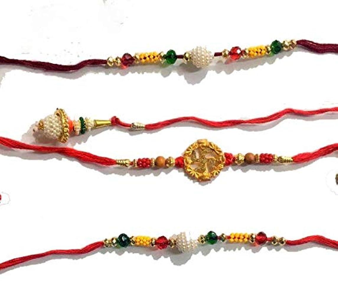 Rakhi Thread, Best for Your borhter/sibbling Multi Color, with Classic Work (Set of 4)(Family Rakhi) 2 perl Rakhi,1 swstik Rakhi 1 bhai Rakhi