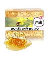 『巣蜜』 500g×1個セットギフトバッグ ,100%純粋天然はちみつ 蜂の巣 (500g×1個)