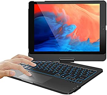 Chesona Flip and Swivel iPad Keyboard Case