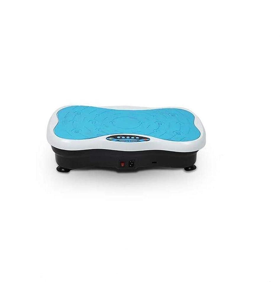 影コンテスト宣教師3D電気減量マシン、振動フィットネストレーナー、ホームオフィスの脂肪燃焼マッサージ装置 (Color : 青)