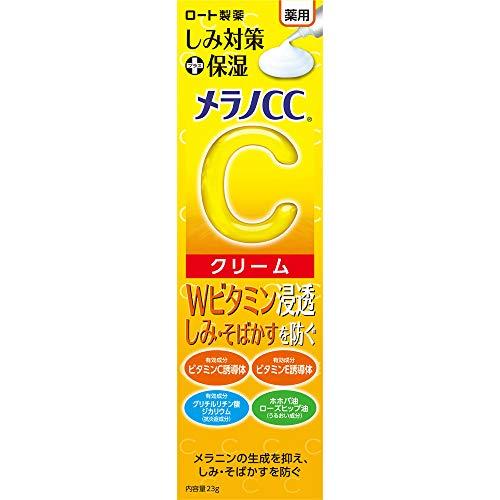 Melano CC Intensive Spots Preventio…