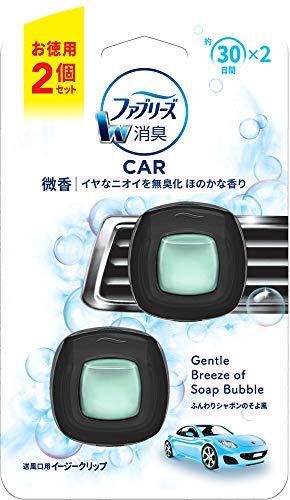 ファブリーズ 消臭芳香剤 車用 クリップ型 イージークリップ 微香 ふんわりしゃぼんのそよ風 2mL×2個