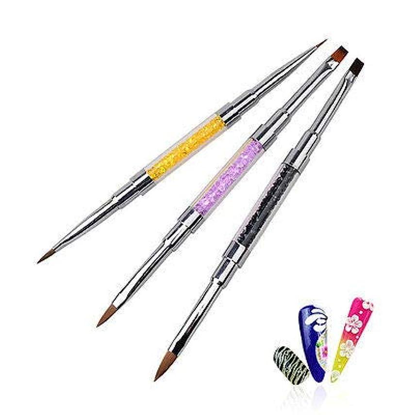 抹消見積り十分FidgetGear ネイルアートダブルエンドUVジェルクリスタル彫刻ペンブラシとラインストーンのヒント 紫の