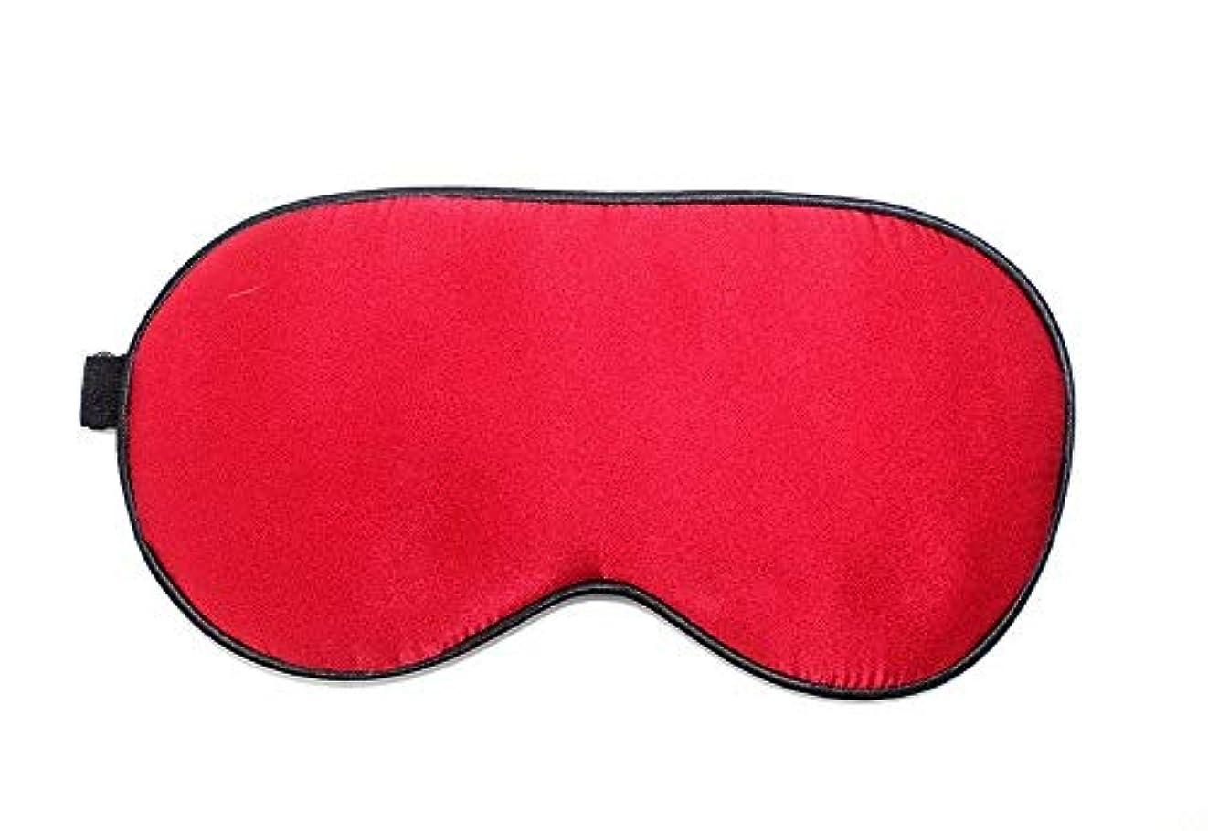ショートカットバット困惑するNOTE 睡眠マスクアイパッチ睡眠マスク高級シルクアイシェードファッションソフトポータブル旅行リラックス睡眠補助MP0188
