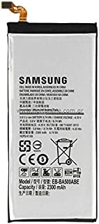 Samsung Battery For Mobile Phones - EB-BA500ABE