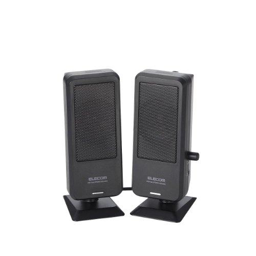 エレコム スピーカー USB 0.5W ブラック MS-UP201BK