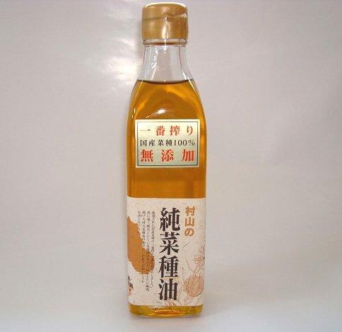 村山製油株式会社 純菜種油(270g) サラダ油