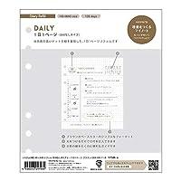 マークス システム手帳 HBxWA5 リフィル 日付なしダイアリー 1日1ページ ブラウン ODR-RFL11-D