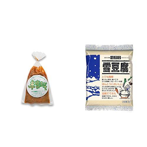 [2点セット] 辛唐みそ(130g)・信濃雪 雪豆腐(粉豆腐)(100g)