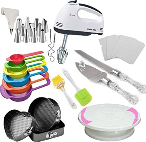 Easy Cart Decorating Items Cake Turntable Nozzle Set Electronic Beater scrapers for Cake Measuring Cups and Spoons Silicon Brush Spatula Smoother for Cake