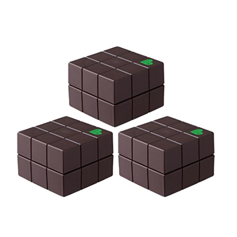 忘れっぽいアウター試用【x3個セット】 アリミノ ピース プロデザインシリーズ ハードワックス チョコ 40g