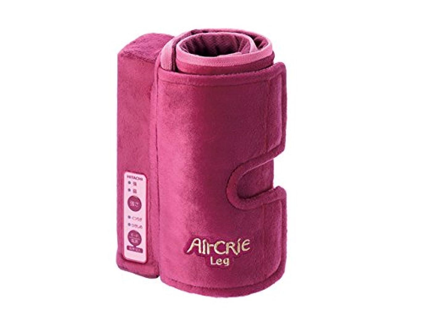 臭いアマゾンジャングルやめる日立 エアマッサージャー ワインレッドHITACHI エアクリエ レッグ HK-F100-R