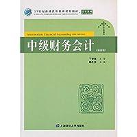100% brand new R Intermediate Financial Accounting