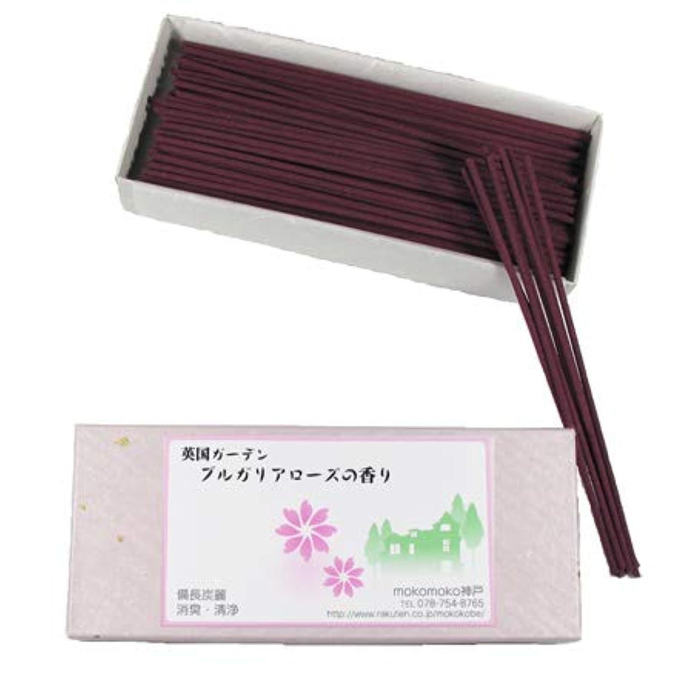 土ファイター事健康線香「ブルガリアローズの香り」