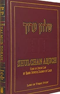 Shulchan Aruch: Code of Jewish Law, Laws of Talmud Torah (English and Hebrew Edition) (Shulchan Aruch of Rabbi Shneur Zalman of Liadi) by Rabbi Schneur Zalman of Liadi (2004-06-01)