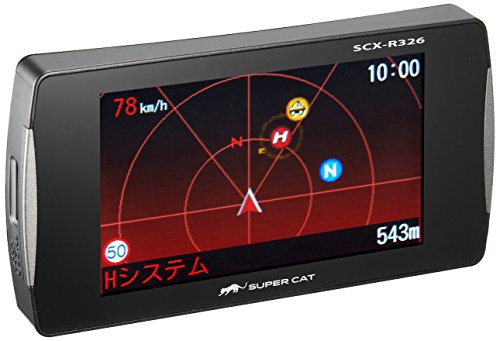 ユピテル レーダー探知機 スーパーキャット高感度GPSアンテナ搭載リモコン付 一体型 SCX-R326